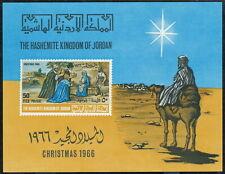 More details for jordan 1966 christmas minisheet mnh nice bin price gb£12.00