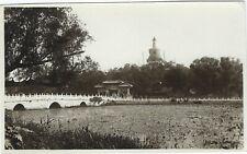 China undated photographic Winter Palace Peking unused