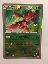 Pokemon Card / Carte Genesect Promo 231/BW-P