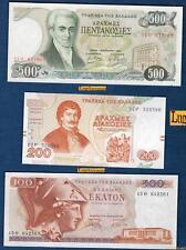 Grèce Lot 3 billets 100 200 500 Drachmes Greece