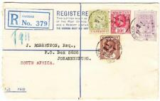 Mauritius REGISTERED POSTAL ENVELOPE-HG:C12-opened rough-uprated SG#209,
