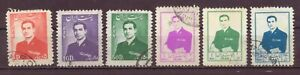 Western Asia, Issues of 1951, 1952, 1954, 1955, Used, OLD