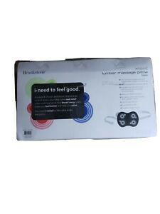 Brookstone  I-NEED  Lumbar Back Shiatsu Massage Pillow Massager Travel Bag New