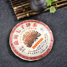 2010 Premium Yunnan Tea Golden Peacock Shu Puer Tea Cake Ripe Pu-erh Tea 357g