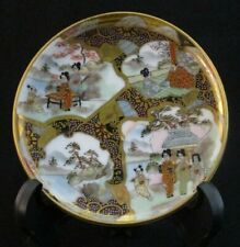 Antique Hand Painted Heavy Gold Eggshell Porcelain Saucer Red Gold Kutani Mark