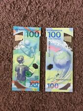 FIFA themed 2018 Russian 100ruble banknotes