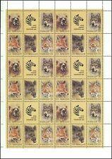 Russia 5877/5881 animales 1988 presión juntos-arco recién postal ** Sheet mnh z1764