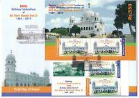 2019 Pakistan / Sikh STAMPS & SOUVENIR SHEET Baba Guru Nanak 550 anniversary FDC