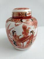 Japanese Porcelain Ginger Tea Jar Vase with Lid Nippon Tokusei