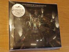 FINAL FANTASY VII (7) ORIGINAL SOUNDTRACK OST 4CD - NEW AND SEALED