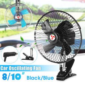 8/10'' 12V Portable Vehicle Auto Car Oscillatin Fan Clip-On Cooling Fan   # +/