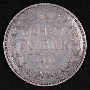 Russia 1851 Rouble C# 168.1 World Silver Coin