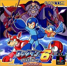 PS1 Rockman 6 Megaman Japan PS PlayStation 1 F/S