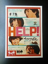 HELP! - BEATLES RARITIES trade card - RED 'Movie Posters' series