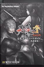 JAPAN Tenchu 3 Official Complete Guide ~Ninja Kaiden~ (Book)