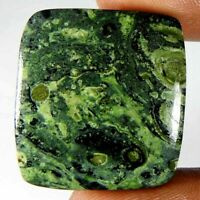 32.15Cts100%Natural Star Galaxy Jasper Cushion Cabochon Loose Gemstone