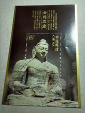 China 2006-8 Yungang Grottoes 云冈石窟 Mini-Sheet S/S Stamps Mint NH (Creased)