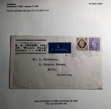 1946 Wimbledon England Airmail Commercial Cover To Haifa Palestine