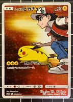 "Pokemon Card Red's Pikachu 207/SM-P Promo 20th Anniversary Japanese ""NM"""