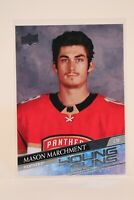 2020-21 UD Series 2 Young Guns, Mason Marchment RC - Florida Panthers #457