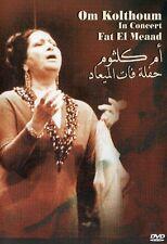 Arabic dvd om kolthom concert Fat el meaad