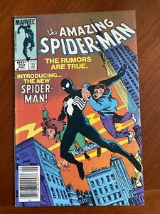 Amazing Spider-Man #252, 1st Black Alien new costume