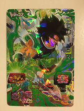 Super Dragon Ball Heroes Promo SUPVJ-01