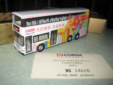 CORGI KMB AIR-CONDITIONED DOUBLE DECKER BUS 1997 MINT & BOXED £8.00 BUY-IT-NOW