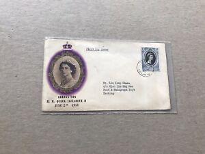 Sarawak 1953 FDC +QEII Coronation #SG187 +QEII Portrait Cachet +06/03/1953 CDS