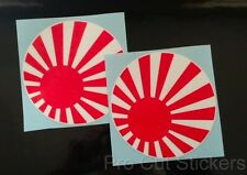 50mm (5cm) Small Round Circle JDM Rising Sun Flags Vinyl Stickers Decals Japan