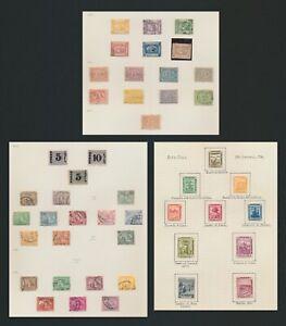 EGYPT STAMPS 1867-1914 PYRAMIDS SG #11/16 INC 5pi MINT OG, 1872 ISSUES, 1914 MOG