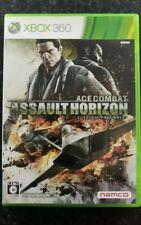Japanese Xbox 360 Ace Combat Assault Horizon