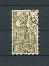 LAOS - 1953 YT 12 - POSTE AERIENNE - TIMBRE OBL. / USED