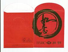 HSBC HONG KONG ANG POW RED PACKET x 2pcs