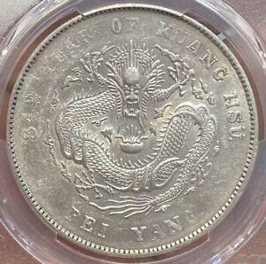 1908 China Chihli $1 dollar silver Coin Y-73.2 LM-465 PCGS AU