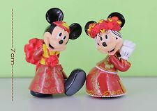 Disney Mickey Mouse & Friends 7cm Figure MICKEY & MINNIE MOUSE Wedding Set