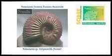 Spain privée-Ganzsache fossil ammonite ammonite Russia PRIVATE COVER RARE cg17