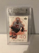 2001-02 UPPER DECK CHALLENGE FOR THE CUP UP AND COMERS SCOTT NICHOL #99 BGS 9.0
