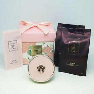 The saga of Xiu Pink Peony Cushion Special Edition Jadan Sun Glow Cushion Set
