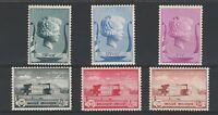 FRANCOBOLLI - 1940 BELGIO FONDAZIONE ELISABETTA MNH/MLH Z/9327