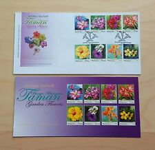 2010 Malaysia Garden Flowers Definitive 8v FDC (KL) ERROR on Information Leaflet