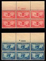 649-650 Top Plate Blocks Mint, Original Gum, Very Fine, Never Hinged