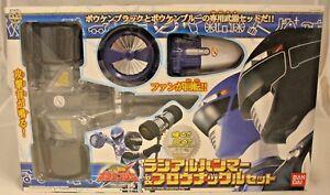 Sentai Boukenger Radial Hammer & Blow Knuckle - Power Ranger Operation Overdrive