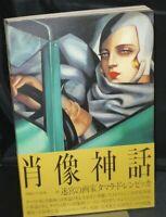 * Fine Copy * Tamara De Lempicka Parco View 10 1st Edn Japanese 1980