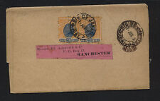 Brazil uprated wrapper with pair of stamps to England Ps0602