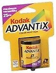 New ListingKodak Advantix 200 - Color print film Aps Iso 25 exposures #1143023