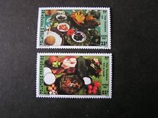 FRENCH POLYNESIA, SCOTT # 458/459(2), COMPLETE 1987 LOCAL FOODS TYPE ISSUE MVLH
