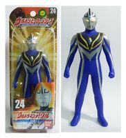 "Bandai Ultra Hero Series #24 VINYL ULTRAMAN Argul V2 6"" Action Figure MISB"
