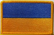 Ukraine Flag Patch with VELCRO® brand fastener Military Tactical Gold Version