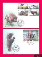 MOLDOVA 2018 Nature Fauna Birds Heron Woodpecker Animals Wild Boar & Bison 2 FDC